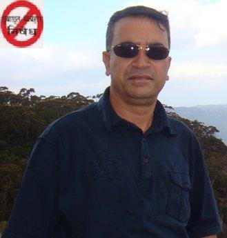 Pawan Kharel
